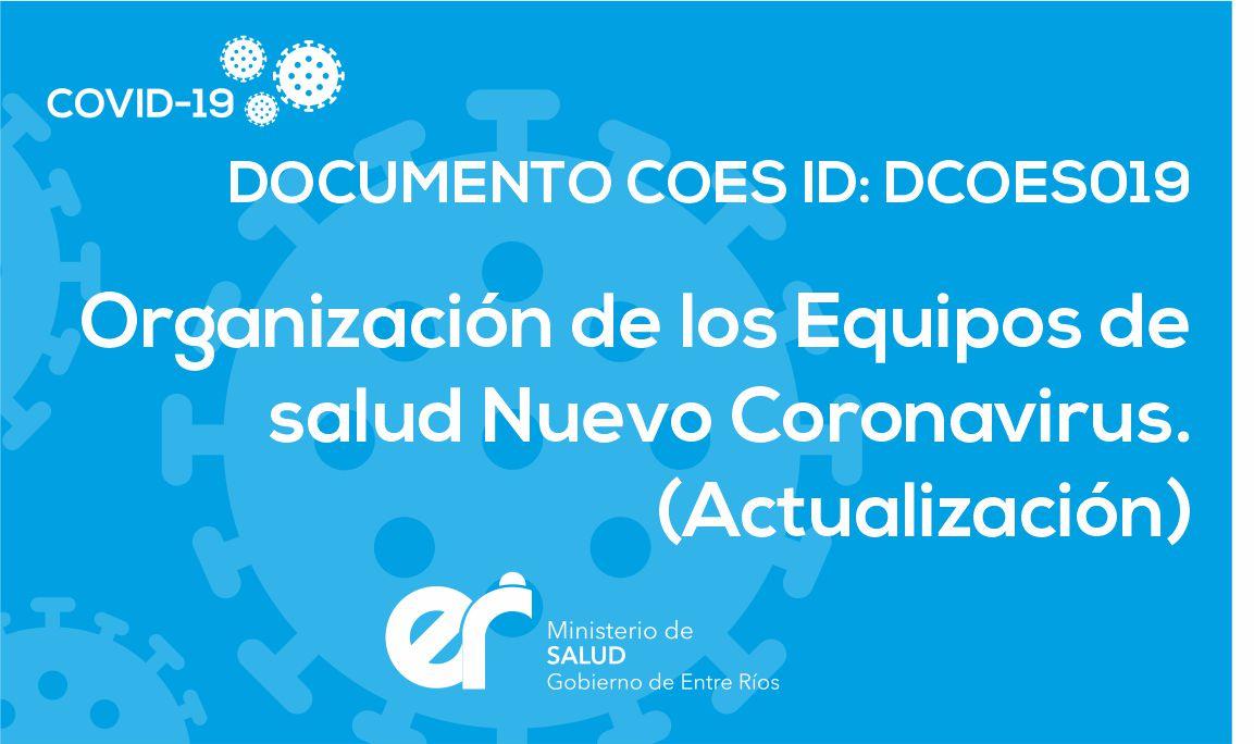 DCOES019: Organización de los Equipos de salud Nuevo Coronavirus. (Actualización)